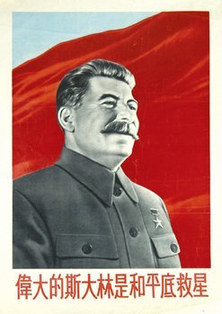 8A: Great Stalin Is The Saviour Of World Peace