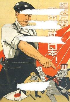 10A: Liu Shu Yi Objects to US Imperialists Arming