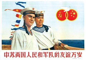 11A: Friendship Between China and the Soviet Union