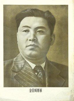 18A: General Jin Ri Cheng