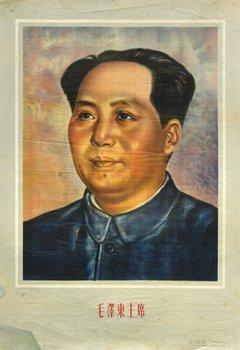 22A: Early Portraits Of Mao Tse-Tung