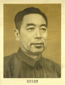 23A: A Small Group Of Posters Of Zhou En Lai