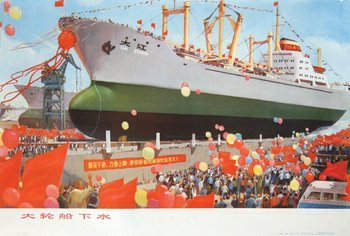 381A: The New Big Ship Is Launched