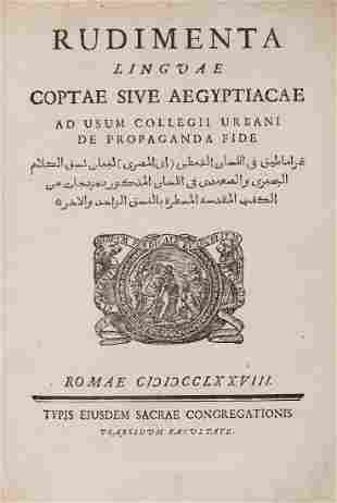 Tuki (Raphael) - Rudimenta linguae Coptae sive