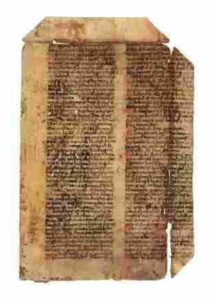 Single leaf from Balbus Catholicon in Latin on
