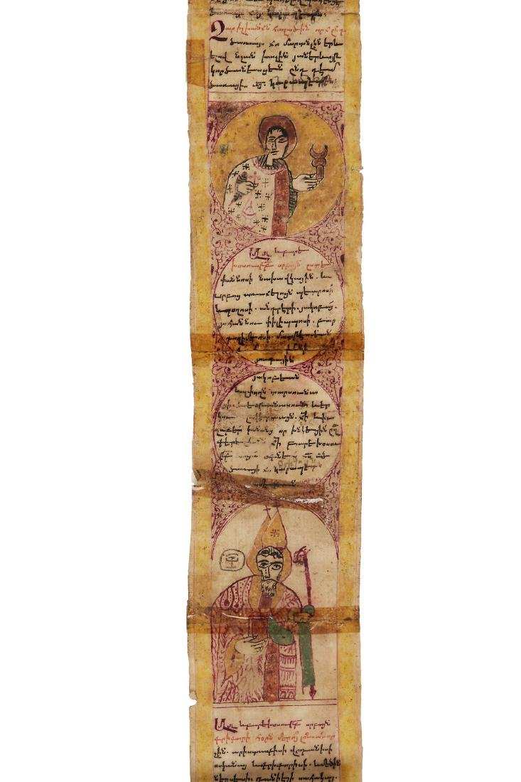 Prayer scroll, with extracts from the Passion of