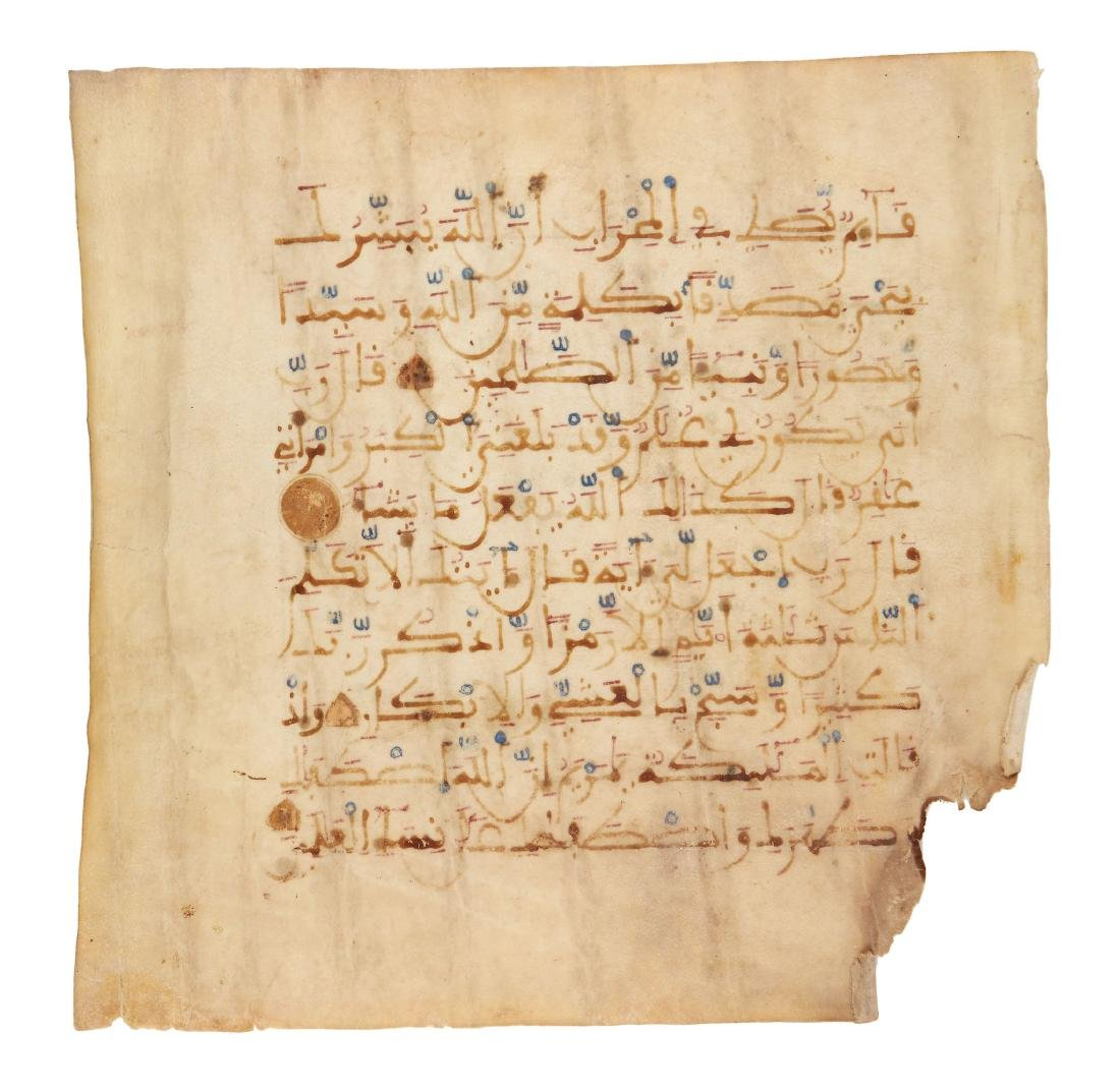 Leaf from a Maghribi Qur'an, with verses 39-47 of surah