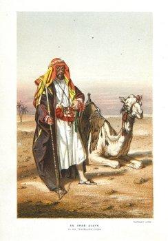 6C: Burton.Pilgrimage to El-Medinah/Meccah.1855