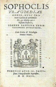 118C: Sophocles. Tragoediae Omnes