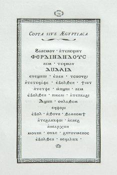21E: Bodoni.- Iscrizioni Esotiche a Caratteri