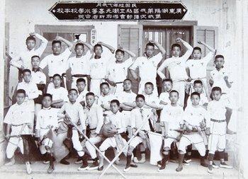 16D: China.- China Educational Commission, album