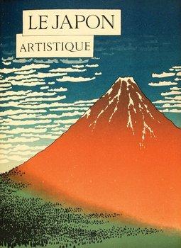 13A: Bing.Le Japon Artistique,36 pts in 3v,1888-90