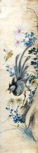 7A: Chinese School.- Peacock, finch and blossom