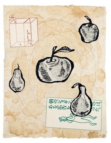 332B: Donald Baechler (b.1956) untitled