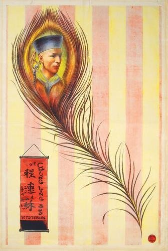 27: Poster. Chung Ling Soo Mysteries