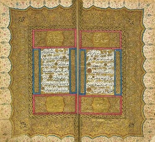 130: Koran, with the Fal-Nama (Book of Oemsn) at the en