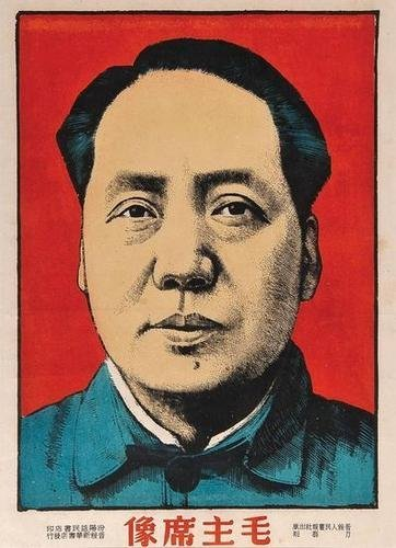 4: Early portrait of Mao Zedong