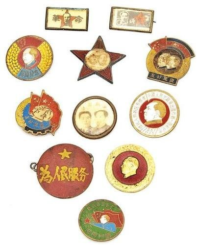 6: a group of 15 early badges of Mao Zedong
