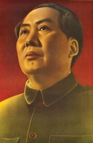 8: Early Portrait of Chairman Mao
