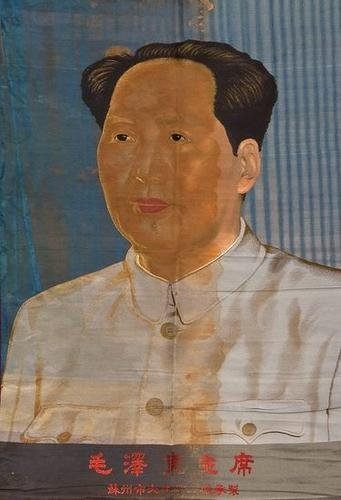 12: woven silk portrait of Chairman Mao Zedong