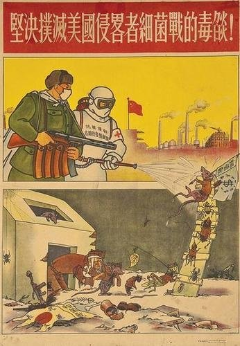 14: Korean War Poster