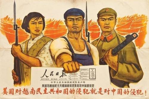 48: Bay of Tonkin: Earliest Vietnam War Poster
