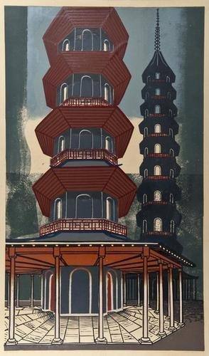 8: Edward Bawden (1903-1989) The Pagoda, Kew Gardens