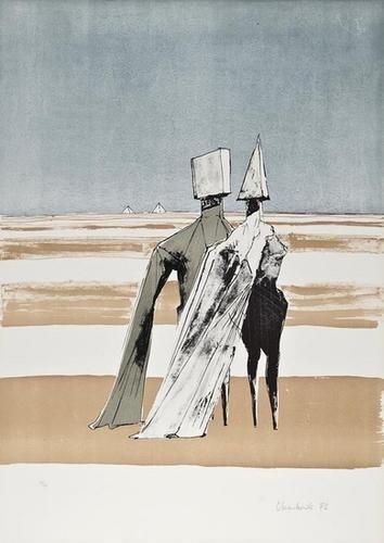 15: Lynn Chadwick (1914-2003) Two Figures in a Landsca