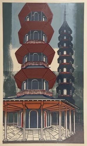 12: Edward Bawden (1903-1989), The Pagoda, Kew Gardens
