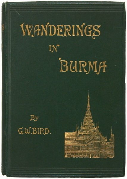 26A: first edition, half-title, frontispiece and numer