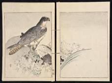 455 Shotei Seitei Watanabe 18511918 Seitei Kacho