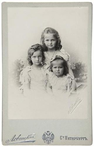 179: Russian Imperial Family A good collection of portr