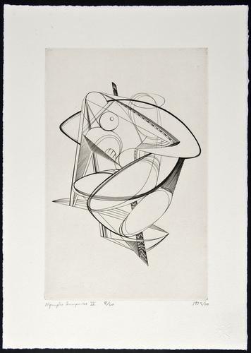 16: John Buckland-Wright (1897-1954) Nymph Surprise II