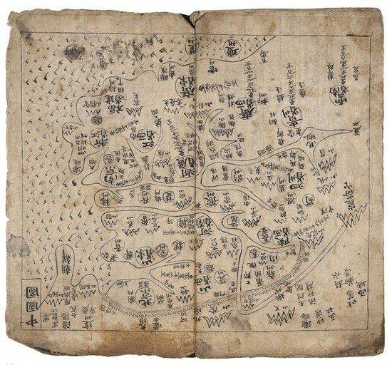 231: Korea.- Yojido atlas