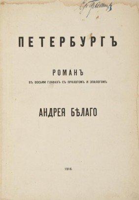 "Bugaev (Boris Nikolaevich), ""Andrei Bely"". Peters"