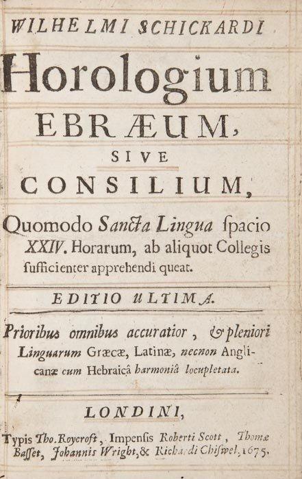 211: Schickard (Wilhelm) Horologium Ebraeum...