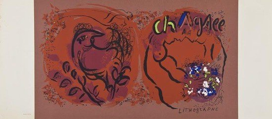 170: Marc Chagall (1887-1985)(after) Cover for Lithogra