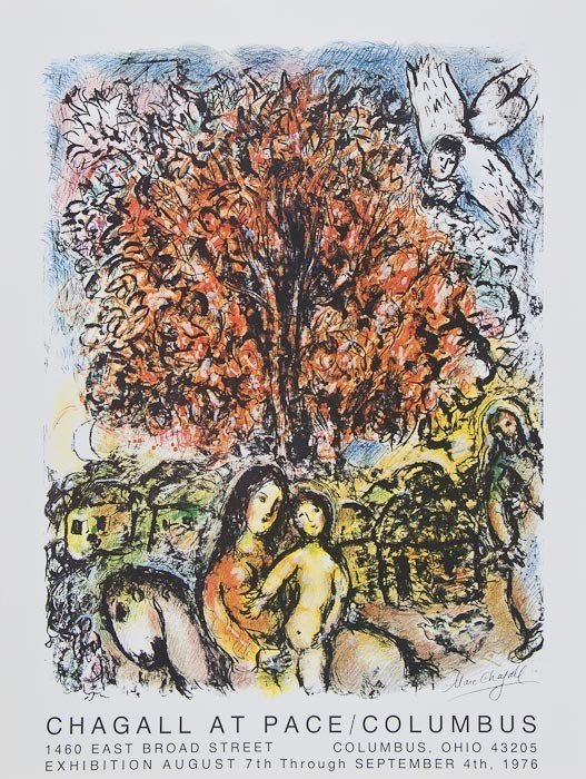 172: Marc Chagall (1887-1985)(after) A Collection