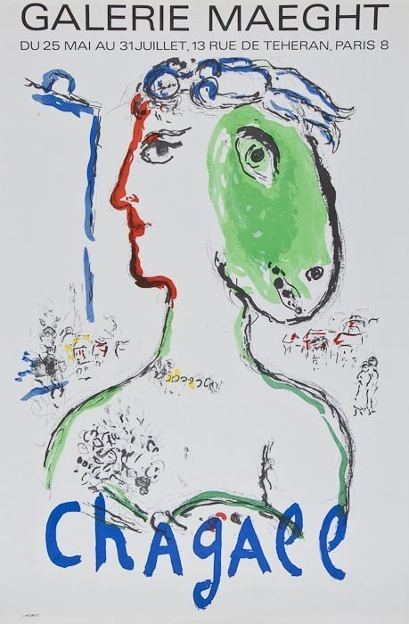 173: Marc Chagall (1887-1985)(after) Galerie Maeght Pos