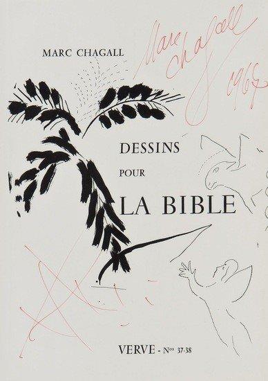 174: Marc Chagall (1887-1985) Ruth aux Pieds de Booz (M