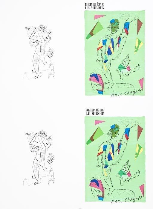 180: Marc Chagall (1887-1985)(after) Offrande de Fleurs