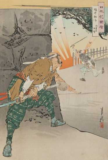 "529: (Capt. F.) The Art of Japan, 2 vol., ""Yedo Edition"