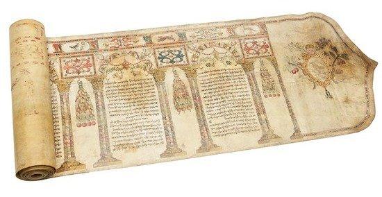 193: Hebrew manuscript.- Megillah Esther