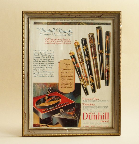 87A: DUNHILL-NAMIKI COLOUR ADVERTISEMENT, 1930