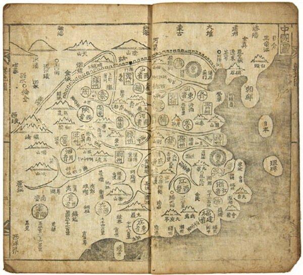 20C: Korea.- Yojido atlas