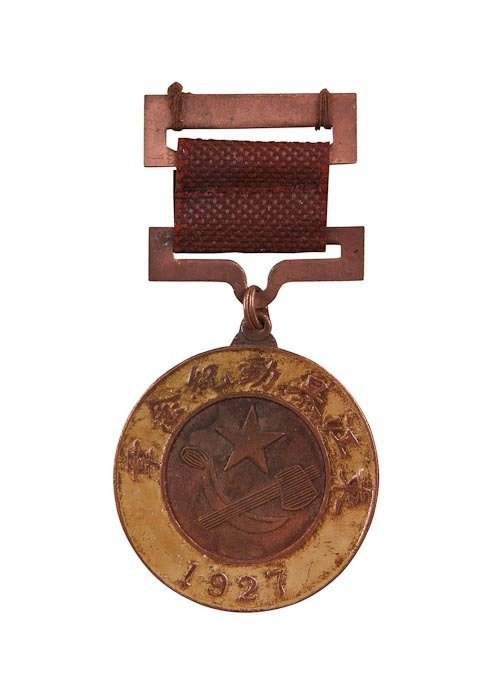 3: Red Flag of Huangma Uprising and Memorial Medal