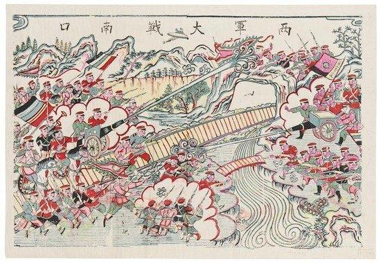 5: Two Armies Battling at Nan Kou