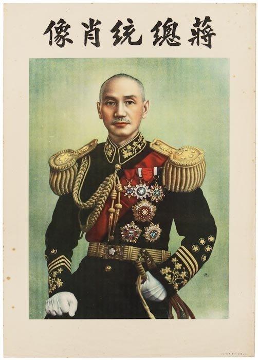 6: Two Portraits of Jiang Jieshi (Chiang Kai-shek)