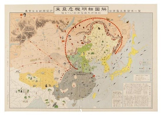 14: Illustrated Analysis of Eastern Asia Crisis