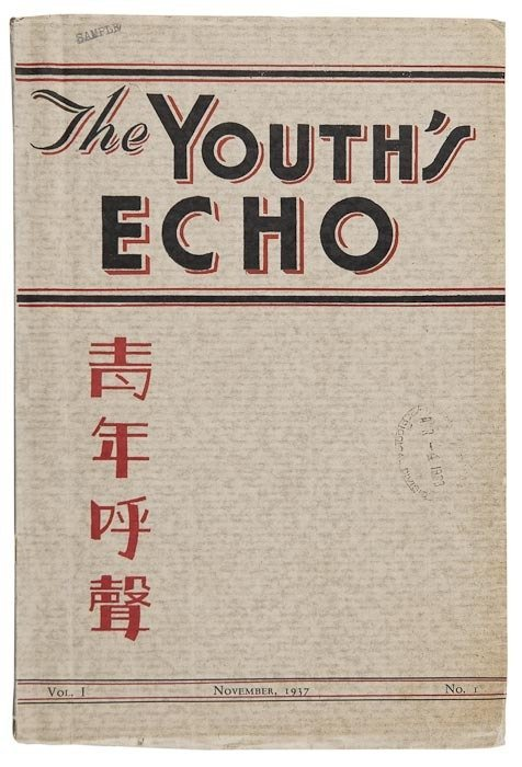 18: The Youth's Echo
